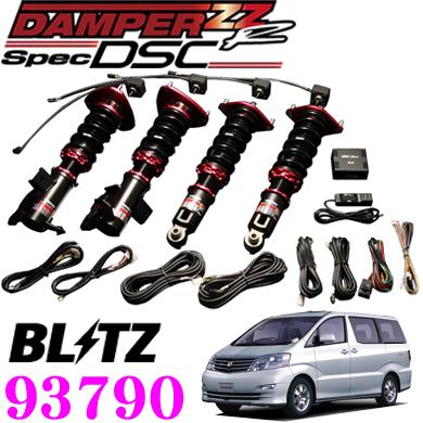BLITZ ブリッツ DAMPER ZZ-R Spec DSC No:93790 トヨタ アルファード 10系 (H14/5~H20/5)用 車高調整式サスペンションキット 電子制御減衰力調整機能付き