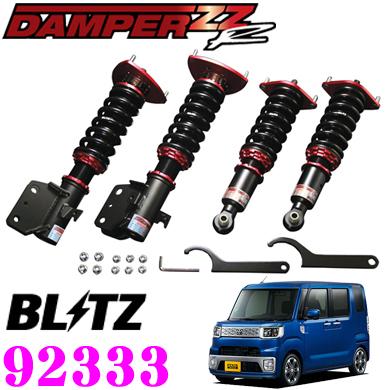 BLITZ ブリッツ DAMPER ZZ-R No:92333トヨタ ピクシスメガ LA710A (4WD車)用車高調整式サスペンションキット