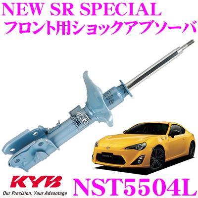 KYB カヤバ ショックアブソーバー NST5504Lトヨタ 86 (ZN6) 用NEW SR SPECIAL(ニューSRスペシャル)左フロント用1本