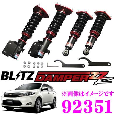 BLITZ 급습 DAMPER ZZ-R No:92351 토요타 60계 해리어(H25/12~) 용 차고조 정식 서스펜션 킷