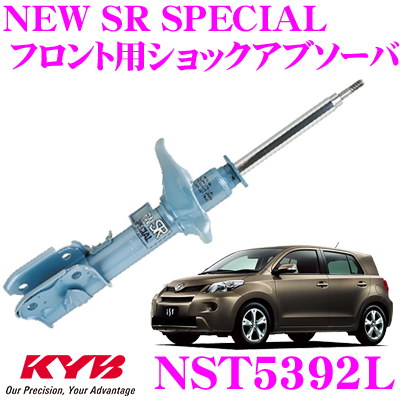 KYB カヤバ ショックアブソーバー NST5392Lトヨタ イスト (110系) 用NEW SR SPECIAL(ニューSRスペシャル)左フロント用1本