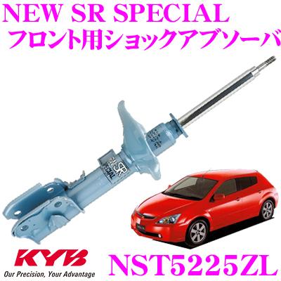 KYB カヤバ ショックアブソーバー NST5225ZLトヨタ WiLL VS (NZE127) 用NEW SR SPECIAL(ニューSRスペシャル)左フロント用1本