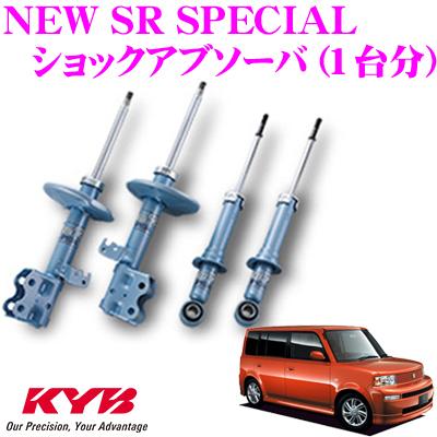 KYB カヤバ ショックアブソーバー トヨタ bB (NCP35)用NEW SR SPECIAL(ニューSRスペシャル)1台分セット【NST5209R.L&NSF9117】