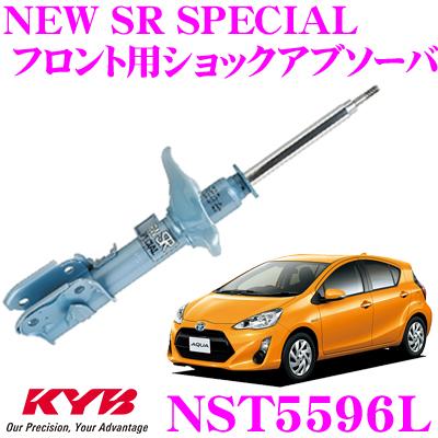 KYB カヤバ ショックアブソーバー NST5596Lトヨタ アクア (10系) 用NEW SR SPECIAL(ニューSRスペシャル)左フロント用1本