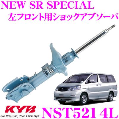 KYB カヤバ ショックアブソーバー NST5214L トヨタ 10系 アルファード 用 NEW SR SPECIAL(ニューSRスペシャル)左フロント用1本