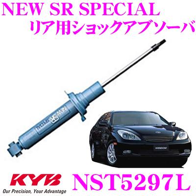 KYB カヤバ ショックアブソーバー NST5297Lトヨタ ウィンダム (30系) 用NEW SR SPECIAL(ニューSRスペシャル)左リア用1本