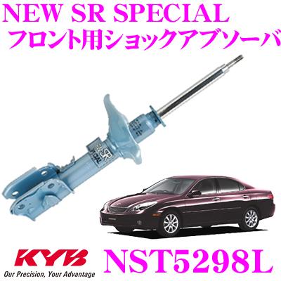 KYB カヤバ ショックアブソーバー NST5298Lトヨタ ウィンダム (30系) 用NEW SR SPECIAL(ニューSRスペシャル)左フロント用1本