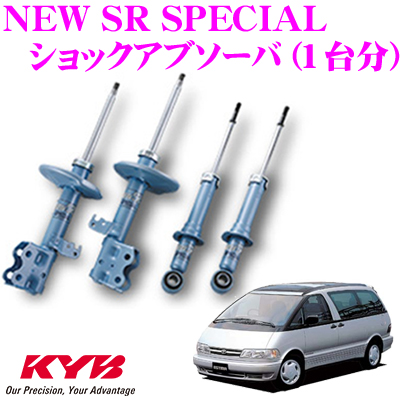 KYB 카야바손크아브소바트요타에스티마(10계) 용 NEW SR SPECIAL(뉴 SR스페셜) 1대분 세트