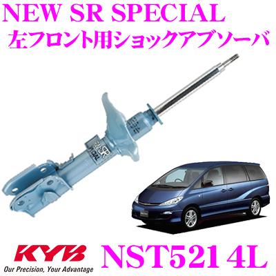 KYB カヤバ ショックアブソーバー NST5214Lトヨタ エスティマ (40系) 用NEW SR SPECIAL(ニューSRスペシャル)左フロント用1本