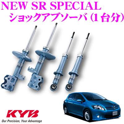 KYB カヤバ ショックアブソーバー トヨタ オーリス (150系)用NEW SR SPECIAL(ニューSRスペシャル)1台分セット【NST5362R&NST5362L&NSF2096】