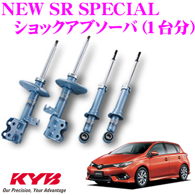 KYB カヤバ ショックアブソーバー トヨタ オーリス (180系)用NEW SR SPECIAL(ニューSRスペシャル)1台分セット【NST5586R&NST5586L&NSF2160】