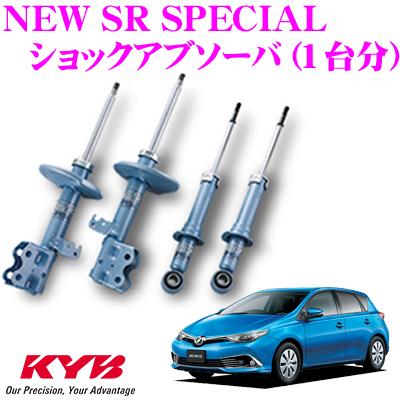 KYB カヤバ ショックアブソーバー トヨタ オーリス (180系)用NEW SR SPECIAL(ニューSRスペシャル)1台分セット【NST5586R&NST5586L&NSF2162】