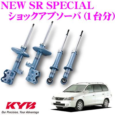 KYB カヤバ ショックアブソーバー トヨタ ガイア (10系)用NEW SR SPECIAL(ニューSRスペシャル)1台分セット【NST5149R&NST5149L&NSG5749】