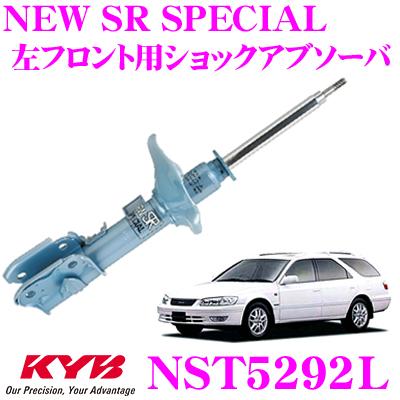 KYB カヤバ ショックアブソーバー NST5292Lトヨタ カムリグラシア (20系) 用NEW SR SPECIAL(ニューSRスペシャル)左フロント用1本