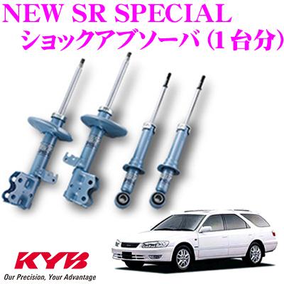 KYB カヤバ ショックアブソーバー トヨタ カムリグラシア (20系)用NEW SR SPECIAL(ニューSRスペシャル)1台分セット【NST5292R&NST5292L&NST5293R&NST5293L】