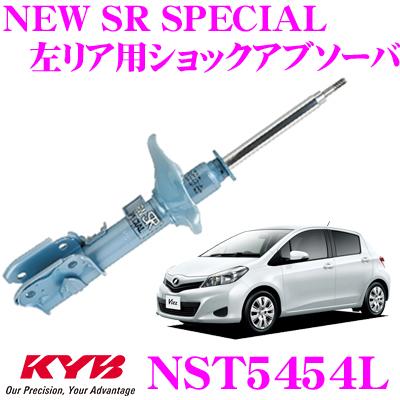 KYB カヤバ ショックアブソーバー NST5454Lトヨタ ヴィッツ (130系) 用NEW SR SPECIAL(ニューSRスペシャル)左フロント用1本