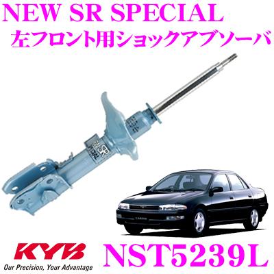 KYB カヤバ ショックアブソーバー NST5239Lトヨタ カリーナ (190系 210系) 用NEW SR SPECIAL(ニューSRスペシャル)左フロント用1本