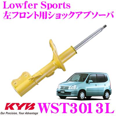 KYB カヤバ ショックアブソーバー WST3013L ホンダ キャパ (GF-GA4) 用 Lowfer Sports(ローファースポーツ) 左フロント用1本