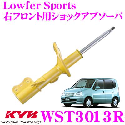 KYB カヤバ ショックアブソーバー WST3013Rホンダ キャパ (GF-GA4) 用Lowfer Sports(ローファースポーツ) 右フロント用1本