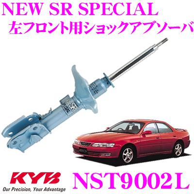 KYB カヤバ ショックアブソーバー NST9002Lトヨタ カリーナED (200系) 用NEW SR SPECIAL(ニューSRスペシャル)左フロント用1本