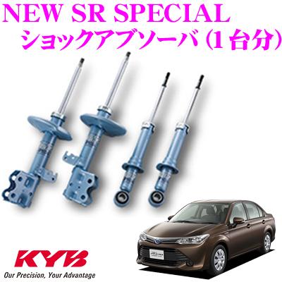 KYB カヤバ ショックアブソーバー トヨタ カローラアクシオ (160系)用NEW SR SPECIAL(ニューSRスペシャル)1台分セット【NST5482R&NST5482L&NSF1150】