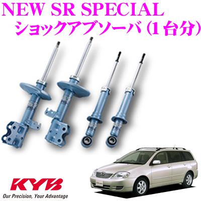 KYB カヤバ ショックアブソーバー トヨタ カローラフィールダー ランクス アレックス (120系)用NEW SR SPECIAL(ニューSRスペシャル)1台分セット【NST5225ZR&NST5225ZL&NSF9125】
