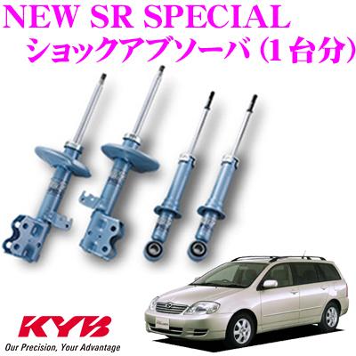 KYB カヤバ ショックアブソーバー トヨタ カローラフィールダー (120系)用NEW SR SPECIAL(ニューSRスペシャル)1台分セット【NST5225R&NST5225L&NSF9126】