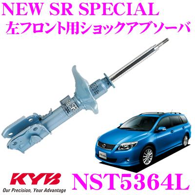 KYB カヤバ ショックアブソーバー NST5364Lトヨタ カローラフィールダー (140系) 用NEW SR SPECIAL(ニューSRスペシャル)左フロント用1本
