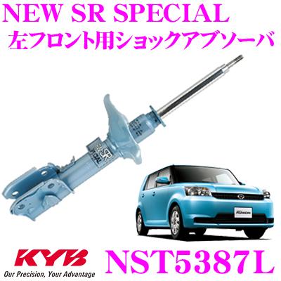 KYB カヤバ ショックアブソーバー NST5387L トヨタ カローラルミオン (150系) 用 NEW SR SPECIAL(ニューSRスペシャル)左フロント用1本