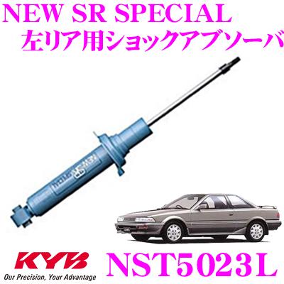 KYB カヤバ ショックアブソーバー NST5023Lトヨタ カローラレビン スプリンタートレノ (90系) 用NEW SR SPECIAL(ニューSRスペシャル)左リア用1本