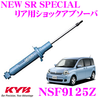 KYB 카야바손크아브소바 NSF9125Z 트요타시엔타(80계) 용 NEW SR SPECIAL(뉴 SR스페셜) 리어용 1개