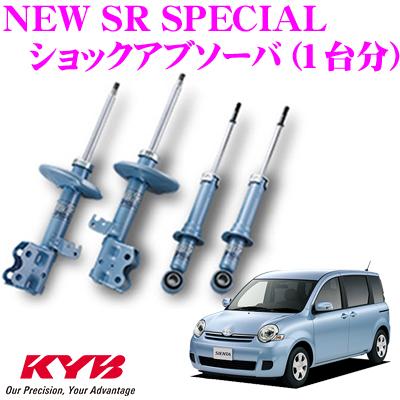 KYB カヤバ ショックアブソーバー トヨタ シエンタ (80系)用 NEW SR SPECIAL(ニューSRスペシャル)1台分セット 【NST5271R.L&NSF9125Z】