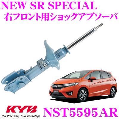 KYB カヤバ ショックアブソーバー NST5595AR ホンダ フィット (GK5) 用 NEW SR SPECIAL(ニューSRスペシャル)右フロント用1本