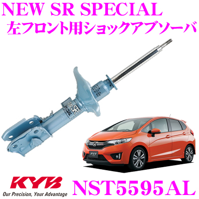 KYB カヤバ ショックアブソーバー NST5595ALホンダ フィット (GK5) 用NEW SR SPECIAL(ニューSRスペシャル)左フロント用1本
