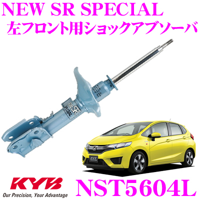 KYB カヤバ ショックアブソーバー NST5604Lホンダ フィットハイブリッド (GP5) 用NEW SR SPECIAL(ニューSRスペシャル)左フロント用1本