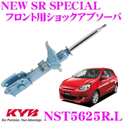 KYB カヤバ ショックアブソーバー NST5625R.L三菱 ミラージュ (A05A) 用NEW SR SPECIAL(ニューSRスペシャル)フロント用1本