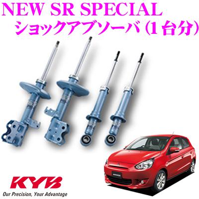 供KYB kayabashokkuabusoba三菱miraju(A05A)使用的NEW SR SPECIAL(新SR特别)1种分安排