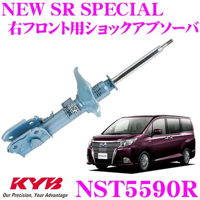 KYB カヤバ ショックアブソーバー NST5590Rトヨタ エスクァイア (80系) 用NEW SR SPECIAL(ニューSRスペシャル)右フロント用1本