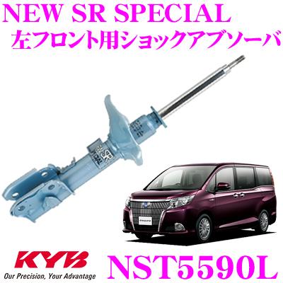 KYB カヤバ ショックアブソーバー NST5590L トヨタ エスクァイア (80系) 用 NEW SR SPECIAL(ニューSRスペシャル)左フロント用1本