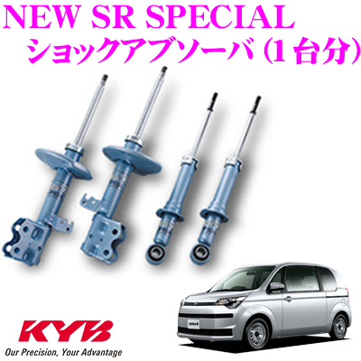 KYB カヤバ ショックアブソーバー トヨタ スペイド (140系)用 NEW SR SPECIAL(ニューSRスペシャル)1台分セット 【NST5392R&NST5392L&NSF1124】