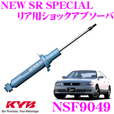 KYB カヤバ ショックアブソーバー NSF9049トヨタ チェイサー (90系 100系) 用NEW SR SPECIAL(ニューSRスペシャル)リア用1本