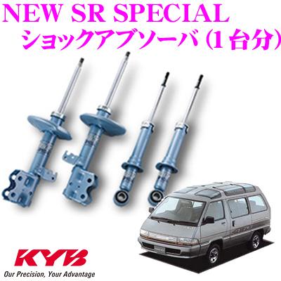 KYB カヤバ ショックアブソーバー トヨタ 30系 タウンエース ライトエース 用NEW SR SPECIAL(ニューSRスペシャル)1台分セット【NSF1015&NSF1016】