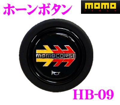 MOMO 복숭아 호른 버튼 HB-09 MOMO CORSE BLACK (MOMO 카스브락크)