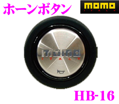 NEW MOMO Horn button MOMO RED HB 04 Car parts genuine from JAPAN Japan