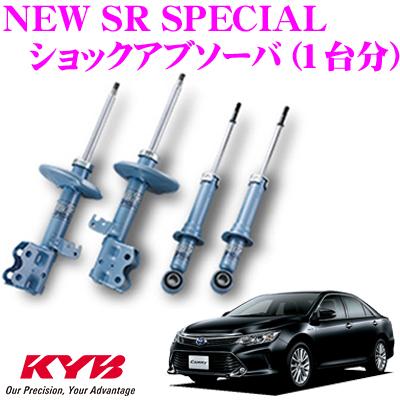 KYB カヤバ ショックアブソーバー トヨタ カムリ (50系)用NEW SR SPECIAL(ニューSRスペシャル)1台分セット【NST5613R&NST5613L&NST5614R&NST5614L】