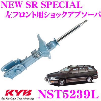 KYB カヤバ ショックアブソーバー NST5239Lトヨタ カルディナ (190系 210系) 用NEW SR SPECIAL(ニューSRスペシャル)左フロント用1本