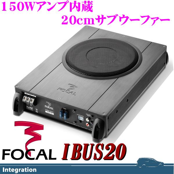 FOCAL フォーカル IBUS20 150Wアンプ内蔵20cmウーファー搭載 パワードサブウーファー(アンプ内蔵ウーハー)