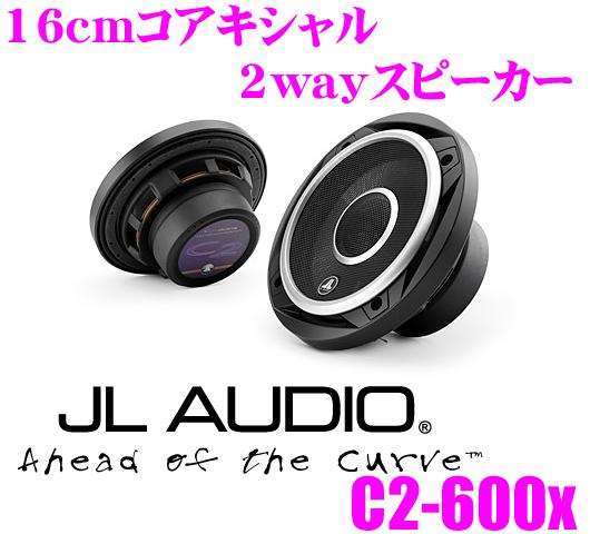 JL AUDIO ジェイエルオーディオ Evolution C2-600x16cmコアキシャル2way車載用スピーカー