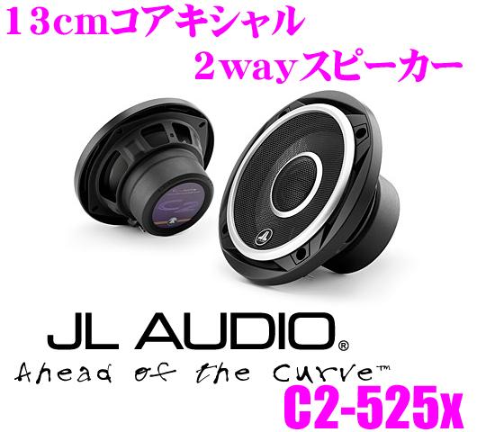 JL AUDIO ジェイエルオーディオ Evolution C2-525x13cmコアキシャル2way車載用スピーカー