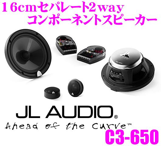 JL AUDIO ジェイエルオーディオ Evolution C3-650 16.5cmセパレート2way車載用スピーカー 【トゥイーターコアキシャルマウント対応】